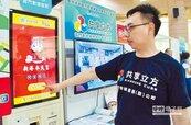 大學商圈建置POS機 中華電多元支付招商開跑