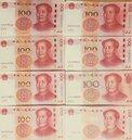 中國富豪對經濟信心 10年來新低