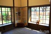 日式老宿舍翻修 成打卡熱點