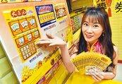 超幸運!東南亞情侶遊台 刮中百萬富翁
