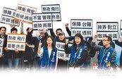 旅行公會揚言抗爭 促訂罷工預告期