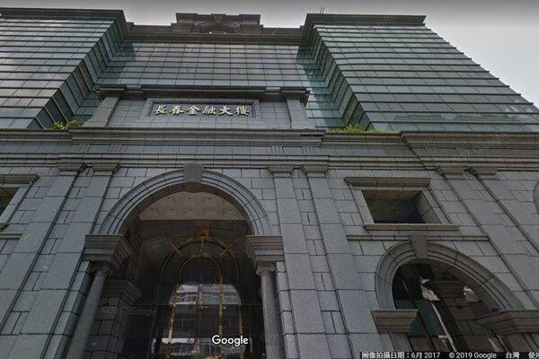 長春金融大樓。(圖翻攝自Google Map)
