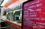 下一班自由座哪排隊?台灣高鐵新一代電子看板一目瞭然