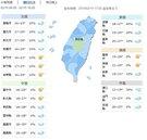 今中南部高溫可達30度!各地水氣減少 北部回溫