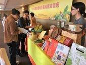 貿協邀香港通路商 來台採購農產品