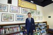 新竹市總圖書館投8億更新 比原來大三倍