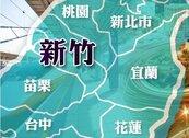 新竹市住宅單價 近8季高點