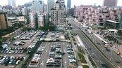 101旁最貴停車場法拍加上四字緊箍咒 身價暴跌58億
