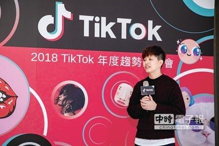 TikTok在全世界有5億用戶,不論是在已開發國家,或在東南亞新興國家當中,都非常受歡迎。圖為TikTok在台活動。圖/本報資料照片