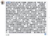 蘆洲虐童人神共憤 打兒母發文訴苦「我不是壞媽媽」