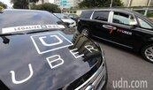 Uber、計程車之戰升溫 租賃業控交部袒護下午記者會