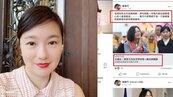 張瑞竹諷蔡英文「長像身材抱歉」 網友怒留言洗板