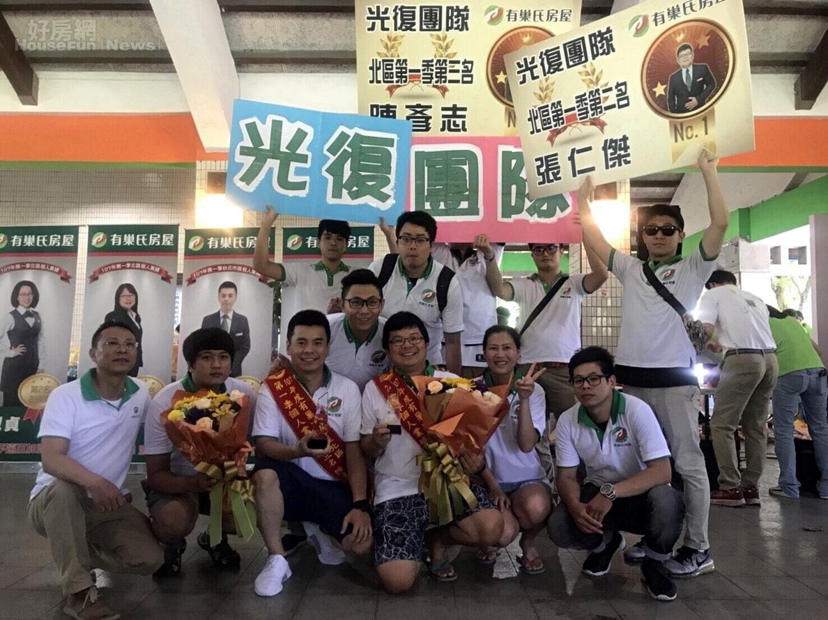 店長陳彥志期許:團隊裡的每位新人都能在有巢氏房屋台北光復加盟店賺到人生第一桶金