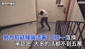 永慶房屋求職神曲《趕面試》 帶動年後面試人數激增3成5
