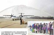 台中機場添7機坪 航班增3成