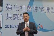 徐國勇網路直播:政府未擋陸資買房