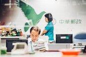 2,400多名碩博士搶金飯碗 中華郵政募新血吸3.4萬人報考