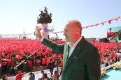 全球禁紐西蘭恐攻影片 土耳其總統卻在選舉活動狂播