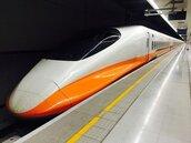 台鐵、高鐵WIFI陸資得標?政院:新加坡商非陸資
