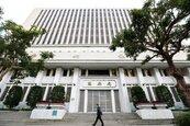 金管會指不升息致壽險資金出走 央行:台灣利率不低
