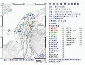 花蓮晚間發生規模5.1地震 民眾:震到想跑