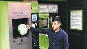 嗶悠遊卡隨時丟垃圾! 北市智慧垃圾桶明年拓增60個點