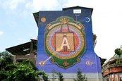永康街藝術牆成新地標 世界名牌邀國寶顏振發手繪