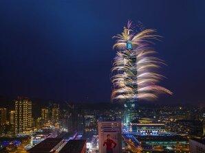 台北101租金 攀至每坪4300元