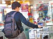 海外就業年輕化 去年73.6萬人創新高