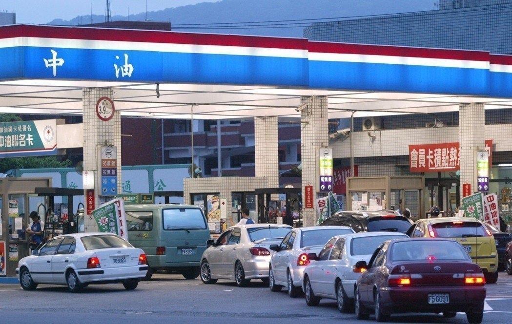 中油公司明(24)日凌晨零時起調降各式汽油及柴油價格每公升0.9元。 圖/聯合報系資料照