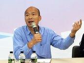 挺韓國瑜捐500萬 郭台銘:給盤纏增加農民訂單