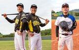 永慶房屋第五屆壘球賽 8支強隊爭霸