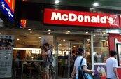 香港麥當勞、電費、港鐵…新年都要漲價