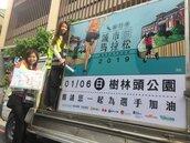 注意6日馬拉松活動! 新竹市區部分路段交管