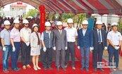 前進北台灣 2新案找建商、地主合建