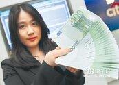 外銀搶收外幣 歐元重出江湖