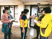 水痘群聚感染 中山大學寒假關閉宿舍