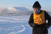 世界最冷馬拉松零下52度開跑 選手完賽後全身結冰