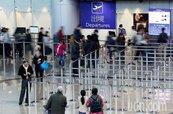 全球護照指數台灣29名 日本穩坐最強護照