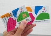 買彩券更加方便 台彩開放悠遊卡「嗶」一下就可買