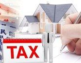 去年稅收2.36兆 超收698億元
