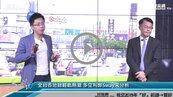 好房網TV/新竹瘋輕軌?Sway:蓋了活不了!!!