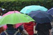 中南部白天降雨趨緩 北台灣整天偏涼