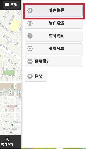 實價登錄怎麼查?內政部實價登錄,實價登錄app。(圖/實價資訊輕鬆查app) | 好房網