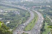 母親節周末 高公局預估國道交通量估增一成