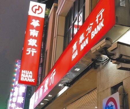 華南銀行張姓襄理任職萬華分行理專時發生監守自盜案,檢方8日傳喚她聲請羈押。(蕭承訓攝)