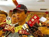 郭台銘淡出鴻海 5董事接班人選出爐