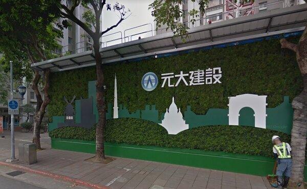 台北巿中正區愛國東路100號、102號大樓「大孝大樓」現已被拆除。(圖/google map)