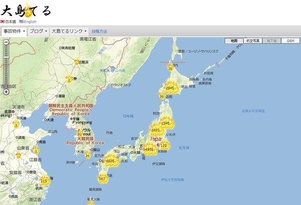 日本凶宅網。(擷取自大島てる網站)