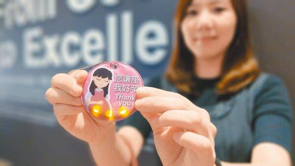 台北捷運為方便乘客辨識孕婦優先讓坐,15日宣布試辦LED免費限量「好孕吊飾」。(圖/台北捷運公司提供)